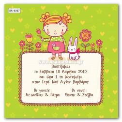 """Προσκλητήριο Βάπτισης """"Κοριτσάκι"""" BA-6067"""