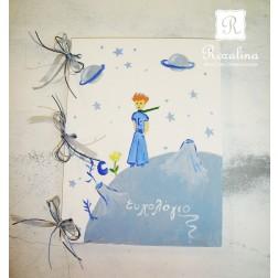 """Ξύλινο Βιβλίο Ευχών """"Μικρός Πρίγκιπας"""""""