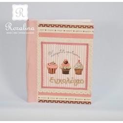 """Ξύλινο Βιβλίο Ευχών """"Cupcakes"""""""