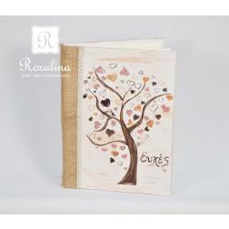 """Ξύλινο Βιβλίο Ευχών """"Δέντρο της Ζωής"""""""