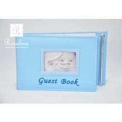 """Βιβλίο Ευχών """"Guest Book"""""""