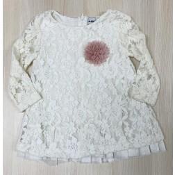 Βρεφικό Φόρεμα Marasil