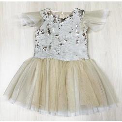 Φόρεμα με Παγιέτες και Τούλι