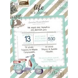 """Προσκλητήριο Βάπτισης """"Vespa"""" TS105"""