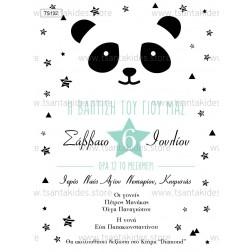 """Προσκλητήριο Βάπτισης """"Panda"""" TS132"""