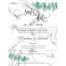 """Προσκλητήριο Γάμου """"Ευκάλυπτος"""" TS152"""
