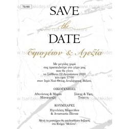 """Προσκλητήριο Γάμου """"Save The Date"""" TS166"""