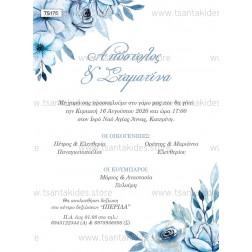 """Προσκλητήριο Γάμου """"Γαλάζιο Παστέλ"""" TS175"""