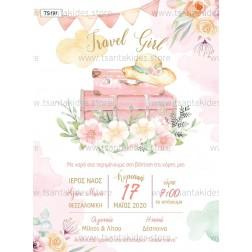 """Προσκλητήριο Βάπτισης """"Travel Girl"""" TS191"""