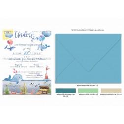 """Προσκλητήριο Βάπτισης """"Μικρό Μπλε Φαλαινάκι"""" TS259"""