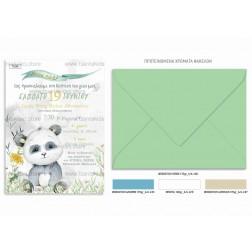 """Προσκλητήριο Βάπτισης """"Μικρό Panda"""" TS260"""