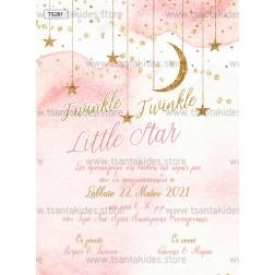 """Προσκλητήριο Βάπτισης """"Twinkle Twinkle Little Star"""" TS281"""