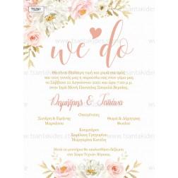 """Προσκλητήριο Γάμου """"Dusty Pink Floral 1"""" TS291"""