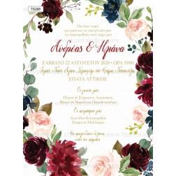 """Προσκλητήριο Γάμου """"Burgundy Roses"""" TS298"""