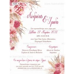 """Προσκλητήριο Γάμου """"Dried Flowers Fuchsia"""" TS305"""
