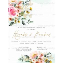 """Προσκλητήριο Γάμου """"Pink Floral"""" TS313"""