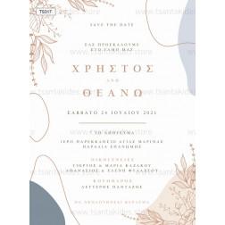 """Προσκλητήριο Γάμου """"Minimal Flowers"""" TS317"""