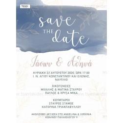 """Προσκλητήριο Γάμου """"Save the Date - Navy"""" TS321"""