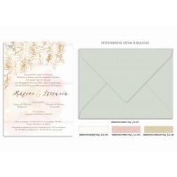 """Προσκλητήριο Γάμου """"Χρυσά Τριαντάφυλλα"""" TS323"""