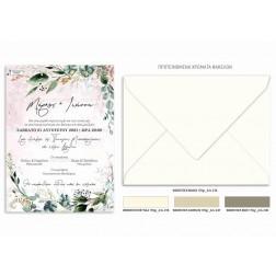 """Προσκλητήριο Γάμου """"Greenery Floral"""" TS327"""