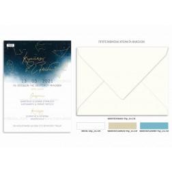 """Προσκλητήριο Γάμου """"Dark Blue Sky"""" TS329"""